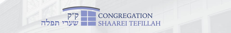 Logo for Congregation Shaarei Tefillah