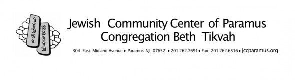 Logo for Jewish Community Center of Paramus/Congregation Beth Tikvah