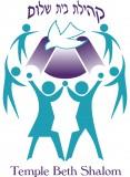 Logo for Temple Beth Shalom