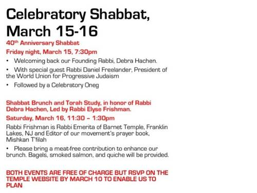 "<a href=""https://www.cbnaishalom.org/fabat40rty""
