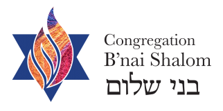 Logo for Congregation Bnai Shalom