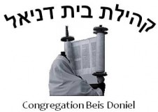 Logo for Congregation Beis Doniel