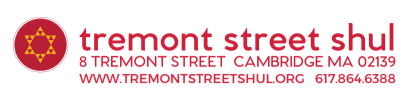 Logo for Tremont Street Shul