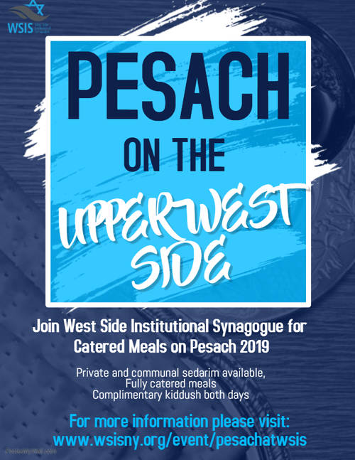 Banner Image for Pesach at WSIS