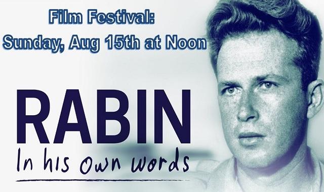 "<a href=""https://www.beth-am.org/event/film-festival---rabin-in-his-own-words1.html""                                     target="""">                                                                 <span class=""slider_title"">                                     Film Festival                                </span>                                                                 </a>                                                                                                                                                                                       <span class=""slider_description"">via Zoom</span>"