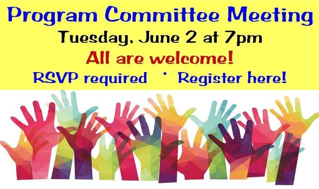 "<a href=""https://www.beth-am.org/event/program-committee-meeting2.html""