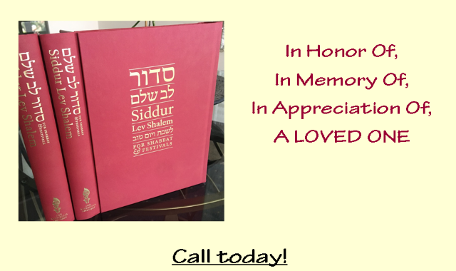 """<a href=""""https://www.beth-am.org/form/siddur""""                                     target="""""""">                                                                 <span class=""""slider_title"""">                                     Order Your Siddur Lev Shalem                                </span>                                                                 </a>                                                                                                                                                                                       <span class=""""slider_description"""">Available to purchase as a donation to the synagogue or for your own personal use at home.</span>                                                                                     <a href=""""https://www.beth-am.org/form/siddur"""" class=""""slider_link""""                             target="""""""">                             ORDER HERE                            </a>"""