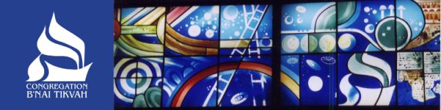 Logo for Congregation B'nai Tikvah