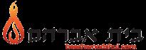 Logo for Bais Avrohom