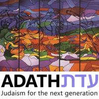 Logo for ADATH
