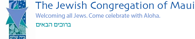 Logo for The Jewish Congregation of Maui