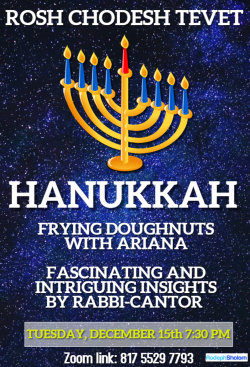 Banner Image for Rosh Hodesh Tevet event  Frying doughnuts with Ariana