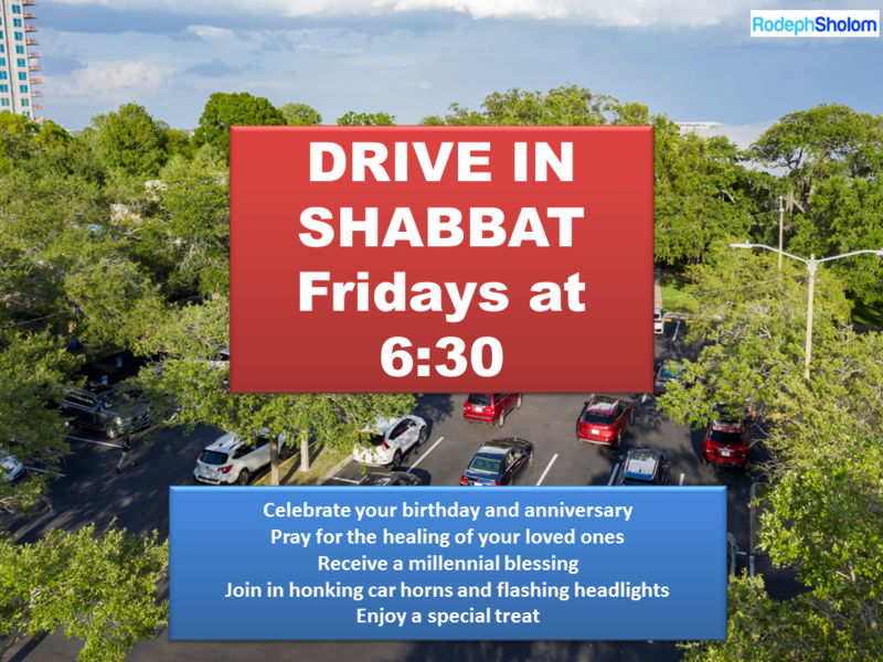 Banner Image for Drive In Shabbat