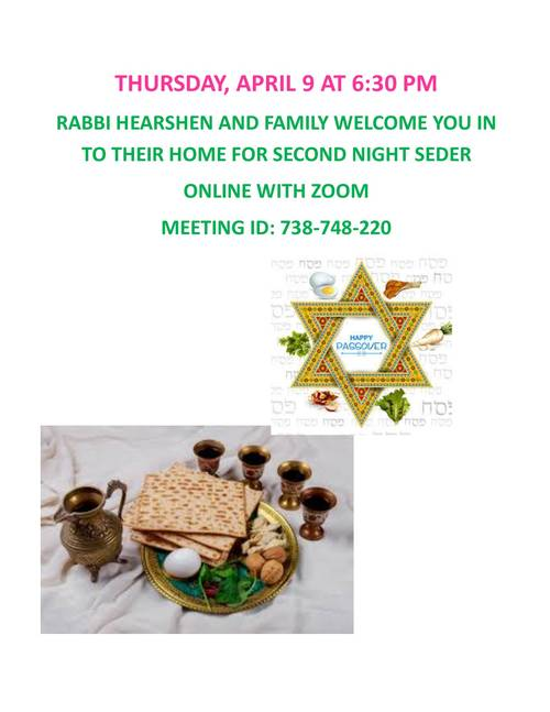 Banner Image for Community Passover Seder - 2nd night ZOOM Room
