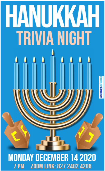 Banner Image for Hanukkah Trivia Night