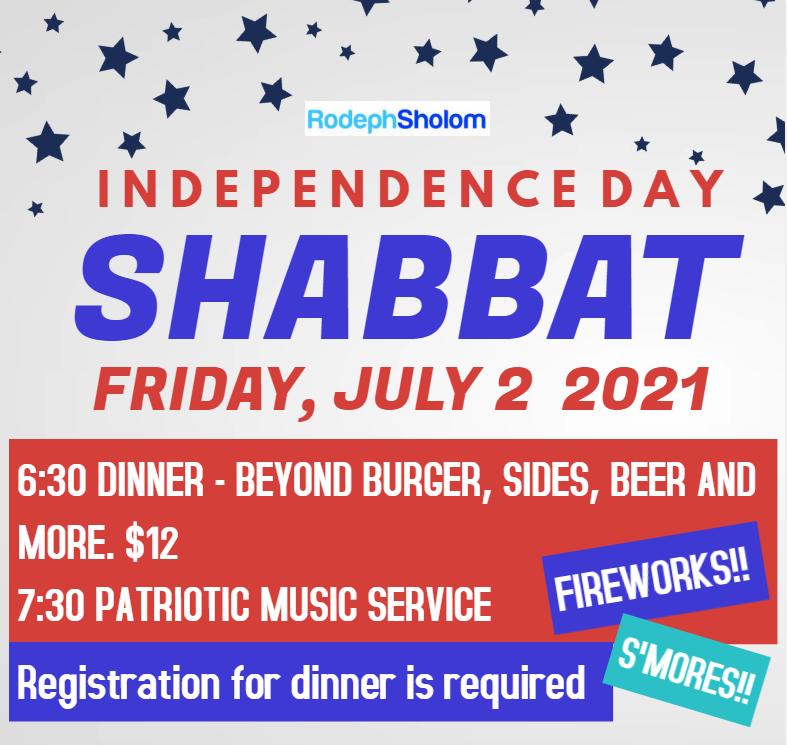 Banner Image for July 4th Shabbat Dinner