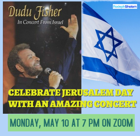Banner Image for Jerusalem Day Concert