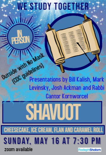 Banner Image for Shavuot Event