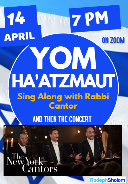 Banner Image for Yom Ha'atzmaut Sing Along with Rabbi -Cantor and then the New York Cantors in concert