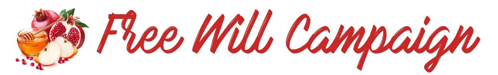 Free Will Campaign