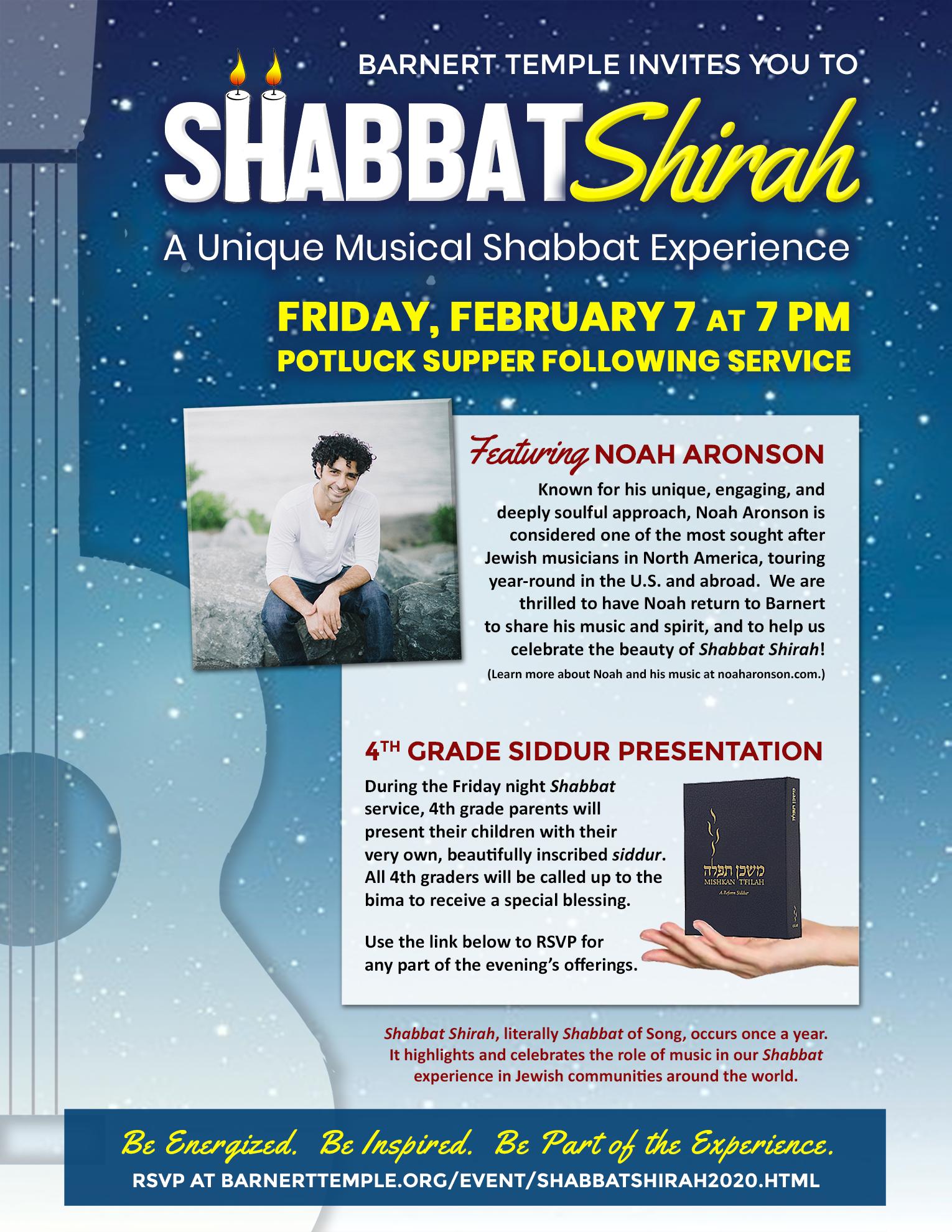 Barnert Temple Shabbat Shirah Celebration February 7, 2020