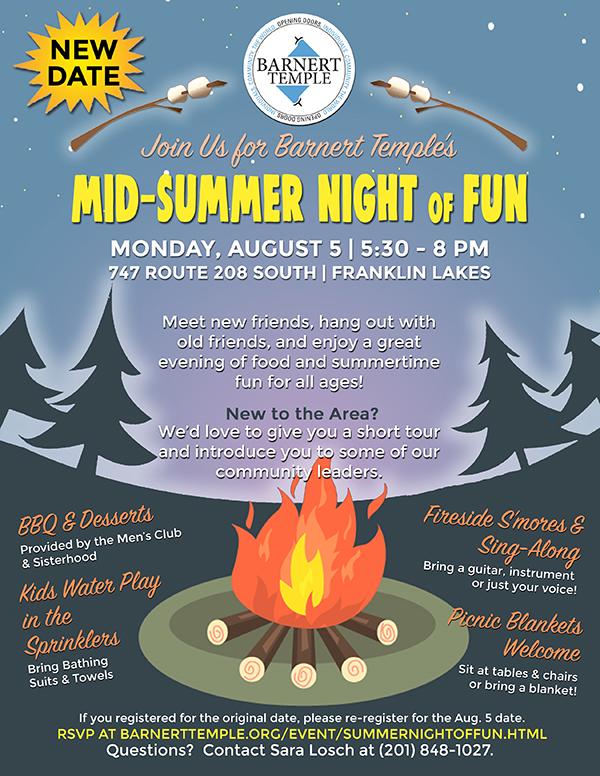 Barnert Temple Mid Summer Night of Fun and Open House Flyer