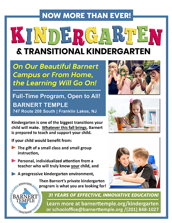 Thumbnail of Kindergarten Flyer