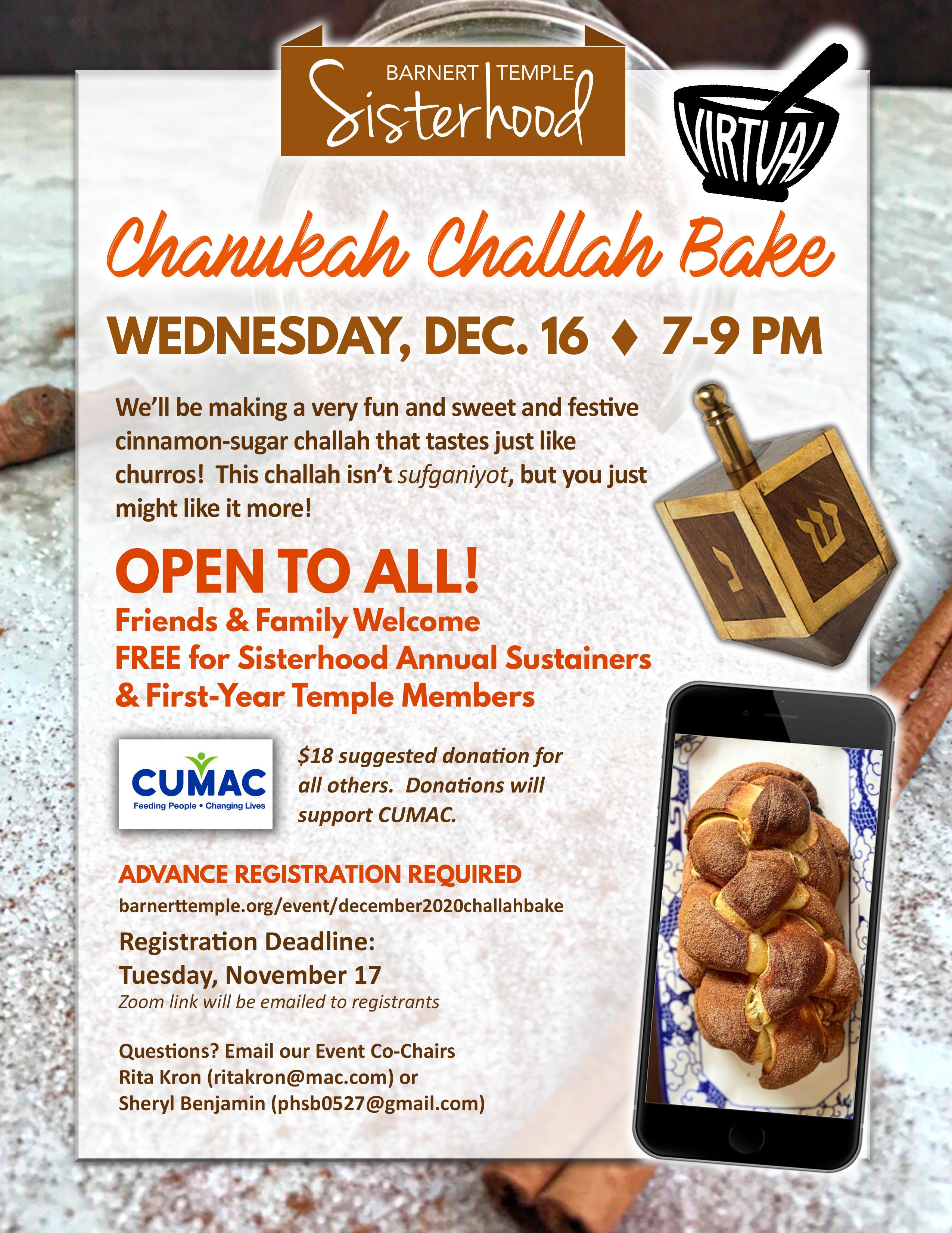 "Chanukah ""Churro"" Challah Bake Ad"