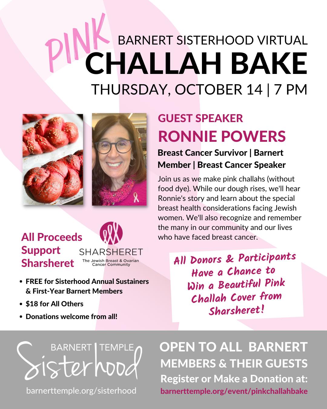 Pink Challah Bake 2021 Ad