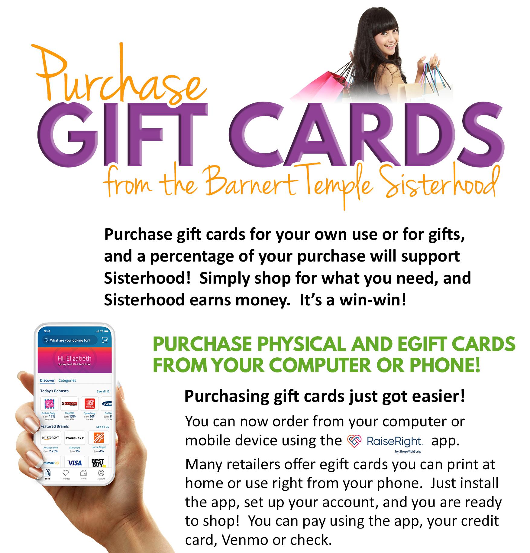 New Gift Card App Description