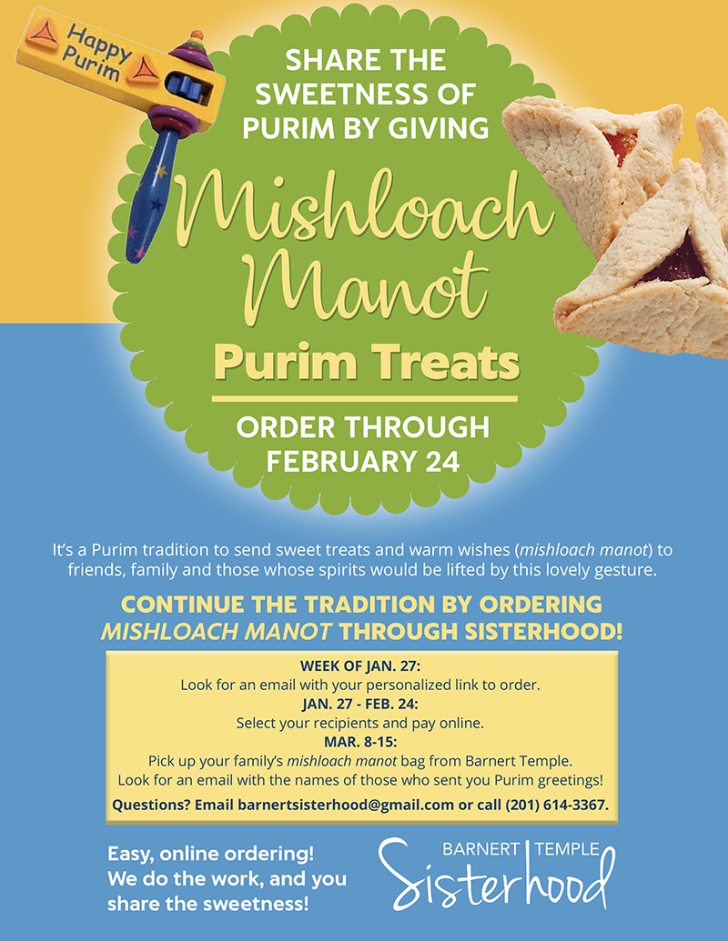 Barnert Temple Sisterhood Purim Mishloach Manot Sale 2020 Flyer