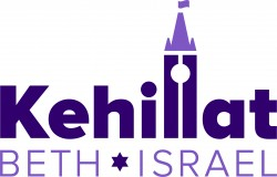 Logo for Kehillat Beth Israel Congregation