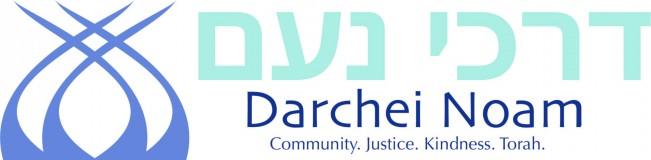 Logo for Darchei Noam