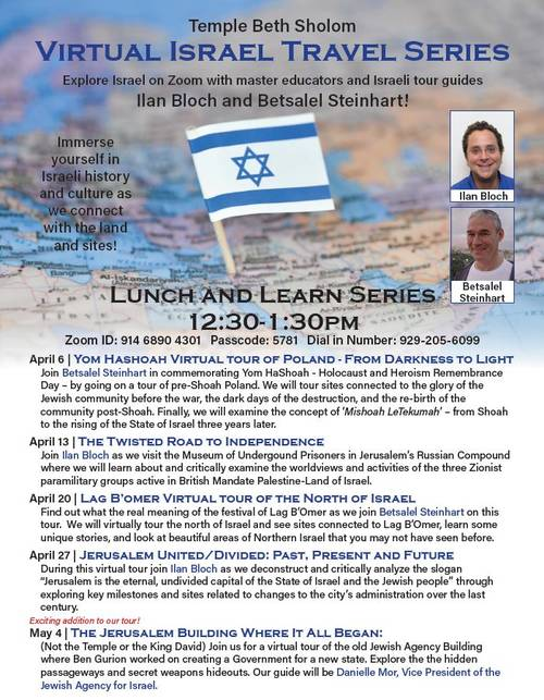 Banner Image for Zoom: Lunch & Learn Israel Travel Series