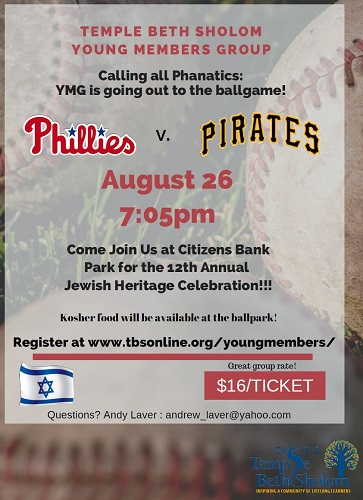 Banner Image for Young Members Group at Phillies