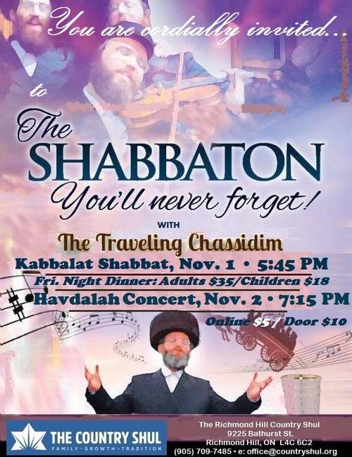 Banner Image for TRAVELLING CHASSIDIM: Meet the Modern Day Heirs to the Shtetl Jews of Yesteryear! Dance With Chassidim! Enjoy An Amazing Musical Shabbat With Our Shul Family!