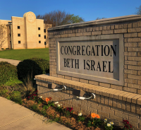 Logo for Congregation Beth Israel