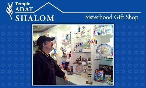 Our Sisterhood Gift Shop offers a wide selection for all of your Judaica needs