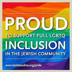 Temple Adat Shalom supports the LGBTQ community.