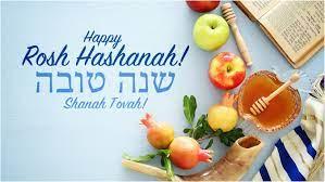 Banner Image for Rosh HaShanah - Children's - Sept 07