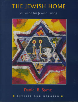The Jewish Home: A Guide for Jewish Living is a recommended resource for Interfaith Couples and Families, and for those who are new to Judaism