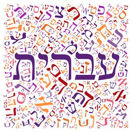 Study Jewish values and wisdom with Rabbi Lenore Bohm