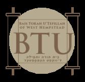 Logo for Bais Torah U'Tefillah