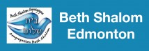 Logo for Edmonton Beth Shalom Congregation