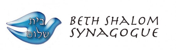Logo for Edmonton Beth Shalom Congregation
