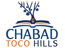 Logo for Chabad of Toco Hills