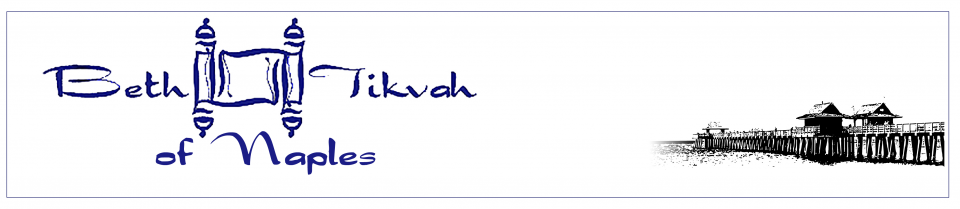Logo for Beth Tikvah Of Naples