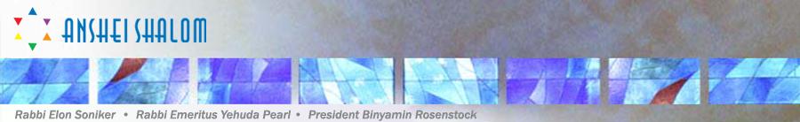 Logo for Congregation Anshei Shalom