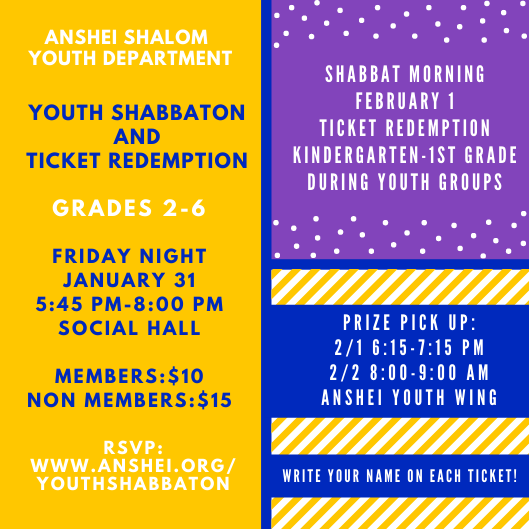 Banner Image for Youth Shabbaton & Ticket Redemption