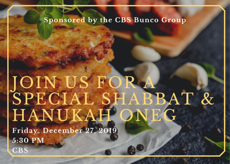 Banner Image for Chanukah Oneg sponsored by Bunco Group